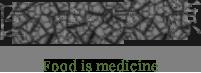 医食同源 Food is medicine